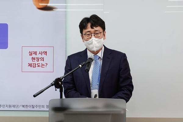 김의혁 교수가 '한국교회 내 북한이탈민 부서 사역의 쟁점과 과제'에 대해 발표했다.