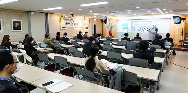 2021 탈북민교회 연구 공개 세미나가 진행되고 있다.