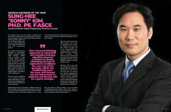 김성희 교수