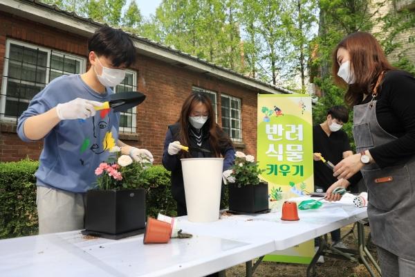 한남대 반려식물 키우기 프로그램