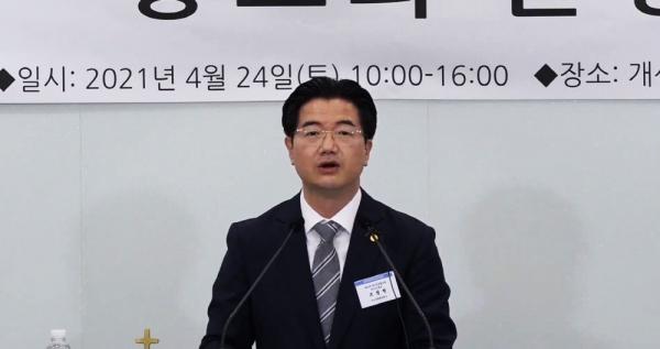 개신대 조성헌 총장