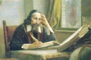 교육사상가 코메니우스 / 그림 Gustav Sykora