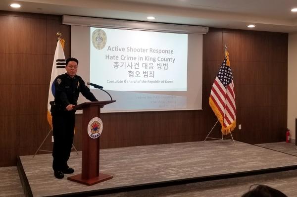 앤디 황(Andy Hwang) 워싱턴주 페더럴웨이 경찰국장