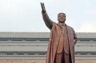 북한 김일성