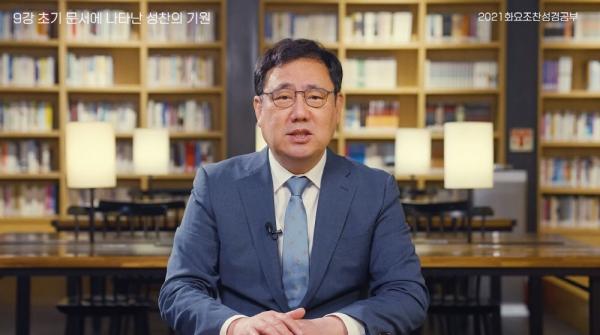 김경진 목사