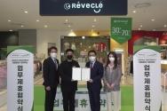 초록우산 아동지원