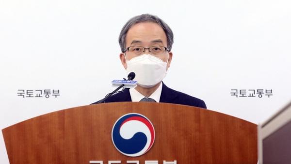 국토부 김수상 주택토지실장