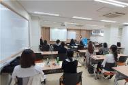 성결대 젠더와 리더십 프로그램 운영
