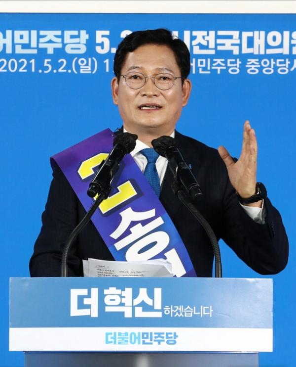 더불어민주당 당대표 경선에 출마한 송영길 후보가 2일 오후 서울 여의도 중앙당사에서 열린 임시전국대의원대회에서 정견발표를 하고 있다.