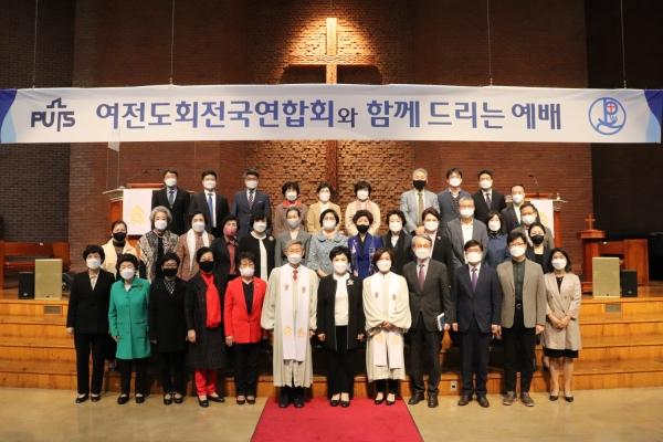 장신대 여전도회전국연합회와 함께 드리는 예배