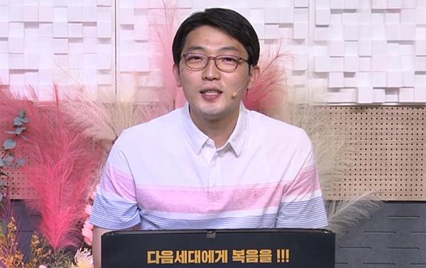 안효종 목사(신촌대현교회 청년부)