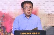 김광중 목사(프론티어선교회 대표)