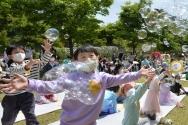 5일 대구 달서구 유아교육 진흥원에서 열린 '어린이날 행복가족체험 행사'에 참가 한 부모님과 어린이들이 버블쇼를 관람하며 즐거운 시간을 보내고 있다.