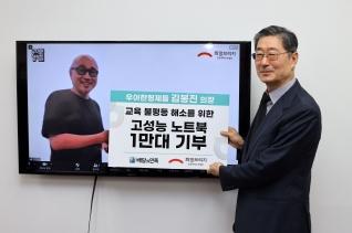 우아한형제들의 김봉진 의장