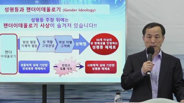 차바아 제양규 교수