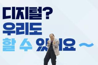 '무인단말(키오스크)로 기차표 구매하기' 편 화면