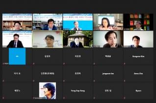 한국기독교윤리학회 학술대회