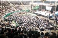 UBF 50주년 세계선교보고대회
