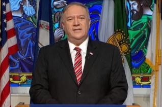마이크 폼페이오 전 미국 국무장관