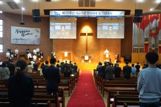 장신대 120주년 감사예배 및 기념행사