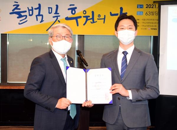 서울신대 전액 장학금 기성