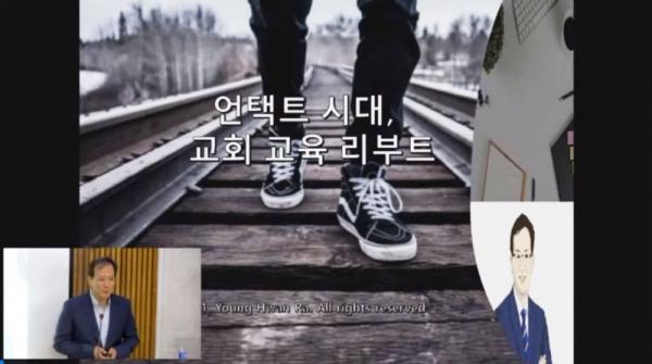 라영환 교수