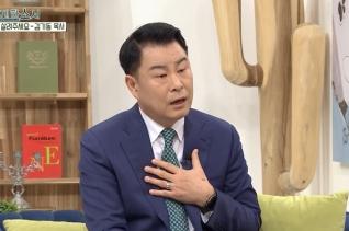 고구마 전도왕 김기동 목사