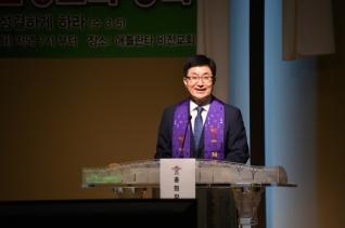 신임 총회장 이재광 목사
