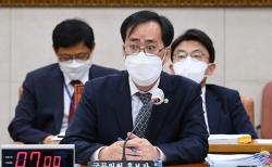박준영 해양수산부 장관 후보자