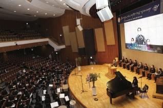 총신대 개교 120주년 기념예배