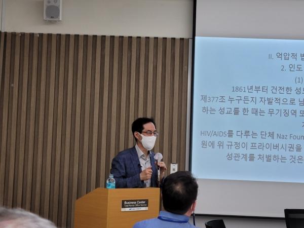 이상현 교수