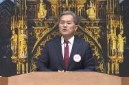 호산나교회 유진소 목사