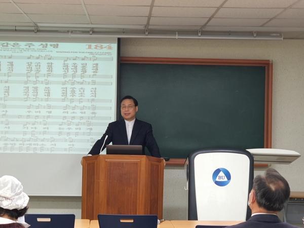기독교행정학(주임교수 강태평) 제1회 학술대회