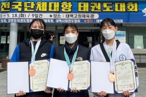 고신대 태권도선교학과, 협회장기 전국태권도대회에서 값진 메달 획득