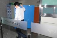 조희연 서울시교육감의 해직교사 특별채용 의혹과 관련해 서울시교육청을 압수수색하고 있는 고위공직자범죄수사처(공수처)가 지난 18일 오후 서울 종로구 서울시교육청으로 압수물품을 담을 박스를 들고 들어가는 중이다.