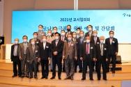 서울시 교시협