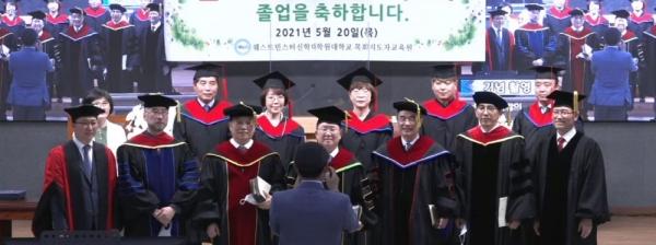 웨신대 제6회 목회최고지도자과정 졸업감사예배
