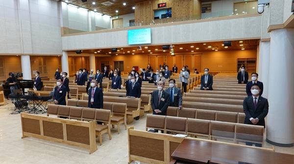 한국기독교직장선교연합회 제40차 중앙위원회