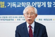 손봉호 교수
