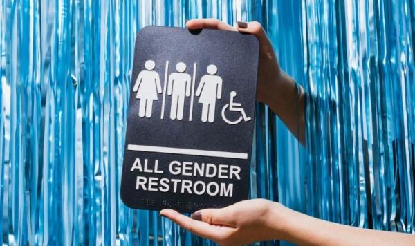 성중립 화장실