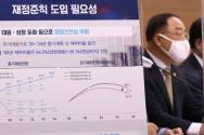 홍남기 부총리 겸 기획재정부 장관이 5일 오후 정부세종청사에서 한국형 재정준칙 도입방안을 발표하고 있다.