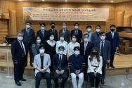 한국복음주의실천신학회