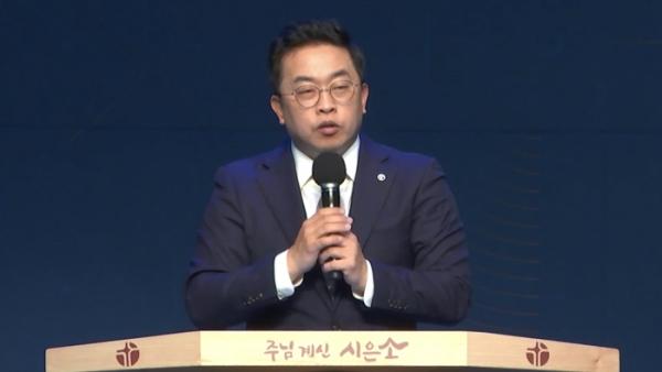 시은소교회 김철승 목사