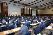 기성 총회