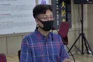 임우현 목사(청소년 전문사역자, 번개탄TV)