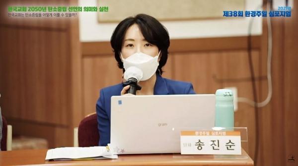 송진순 교수