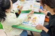 배재대 위탁 운영 중인 서구어린이급식관리지원센터