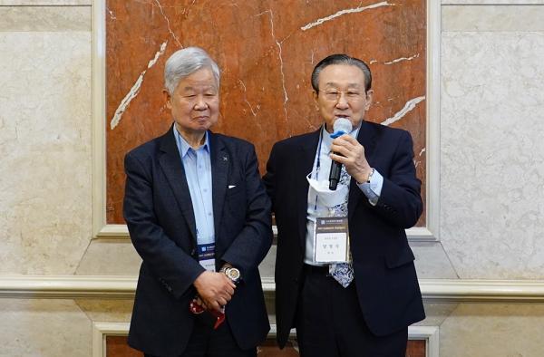 2021 선교통일한국 국제컨퍼런스