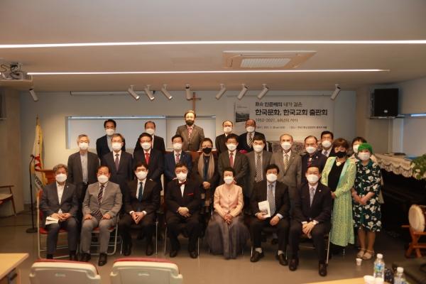 세계성령운동중앙협의회 안준배 목사 출파기념회