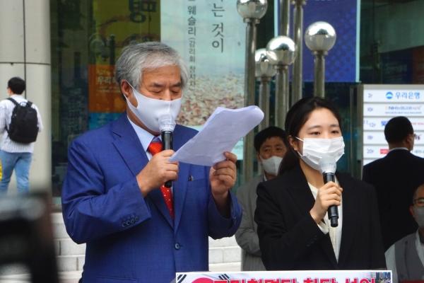 국민혁명당 창당 선언 기자회견